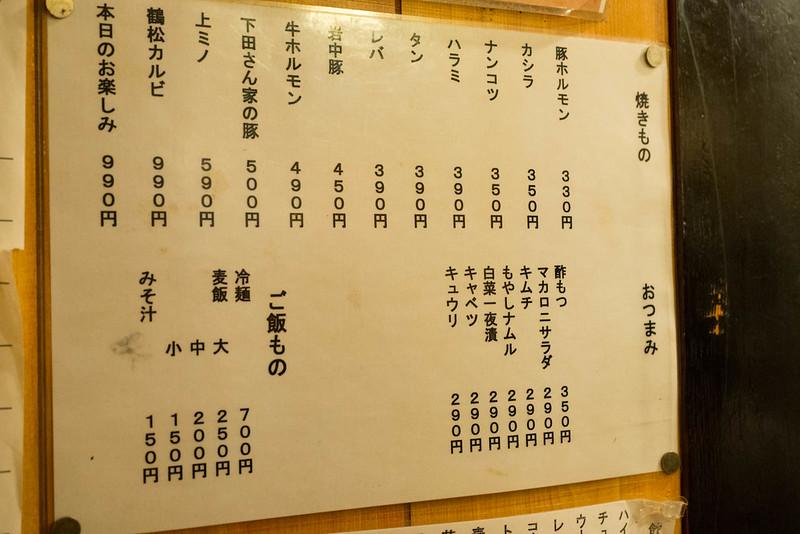 新橋_鶴松-4