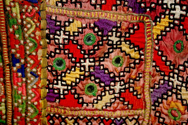 Old Piece Of Handicraft Antique Patch Work On Wastecoat Flickr