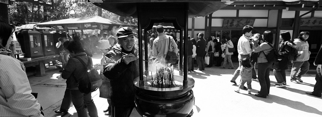 Kinkakuji Smoker
