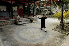Bagua Circle Walking | by moonux