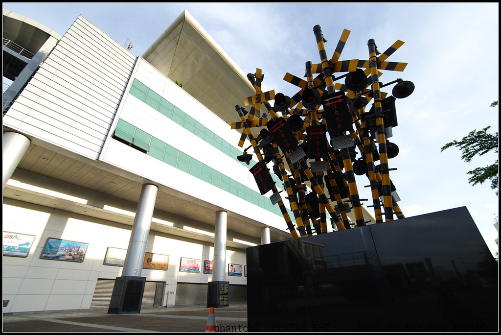 火車站藝術裝置