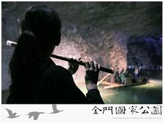 104-南管表演-0607-翟山-03