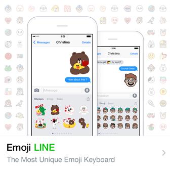 emoji-line