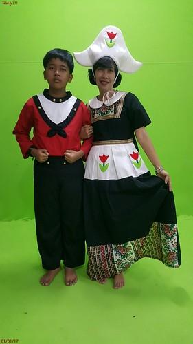 De Mata Tricked Eye, Yogyakarta