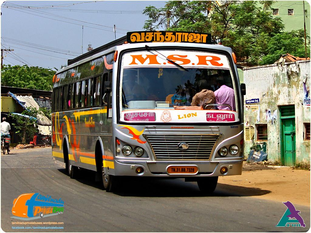 M.S.R. Vasantharaja Cuddalore Pondy