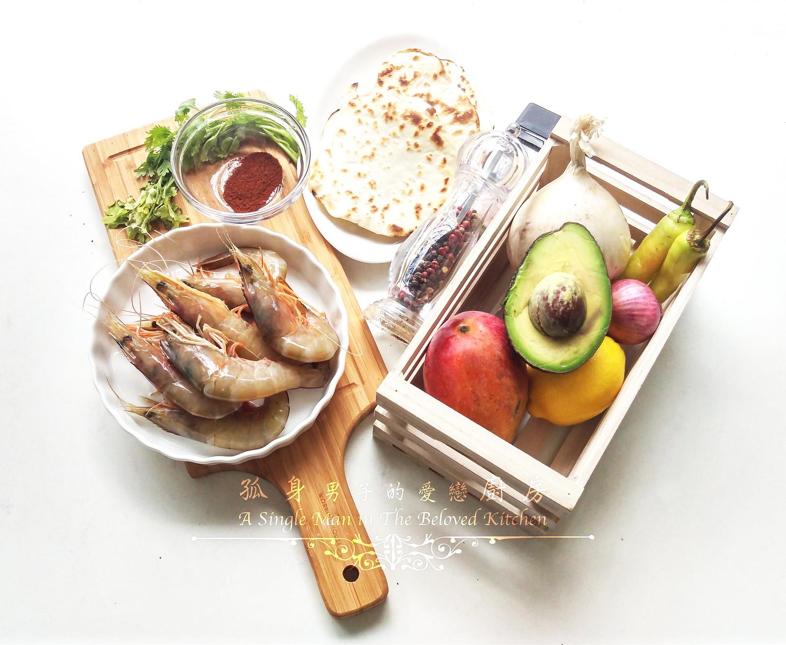 孤身廚房-墨西哥烤紅爐蝦酪梨芒果莎莎醬塔可(下)-烤紅爐蝦酪梨芒果莎莎醬1
