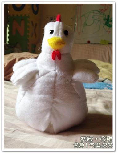 0425-母雞 (1)