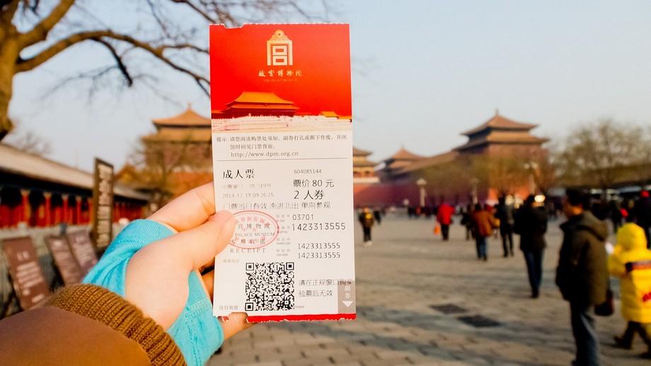 Beijing Dec 2014 - 0358