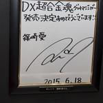 TTS2015_5-73