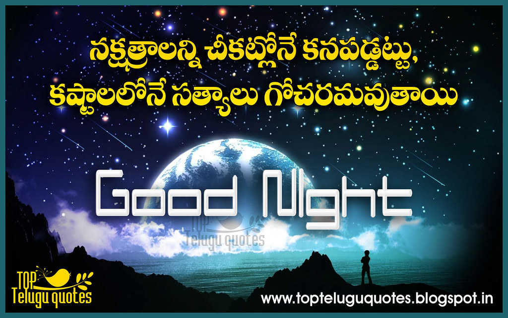 Best Positive Good Night Quotes On Life Naveen Reddy Flickr
