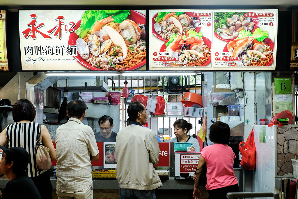 Yong He Bak Chor Seafood Noodles Stall