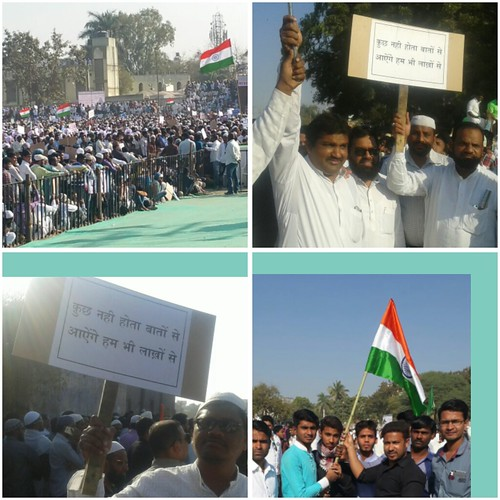 Aurangabad Rally