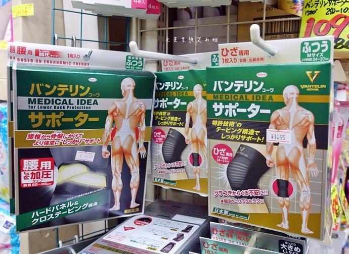 14 京都美食購物 超便宜藥粧店 新京極藥品、Karafuneya からふね屋珈琲
