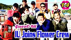 Flower Crew Ep.14