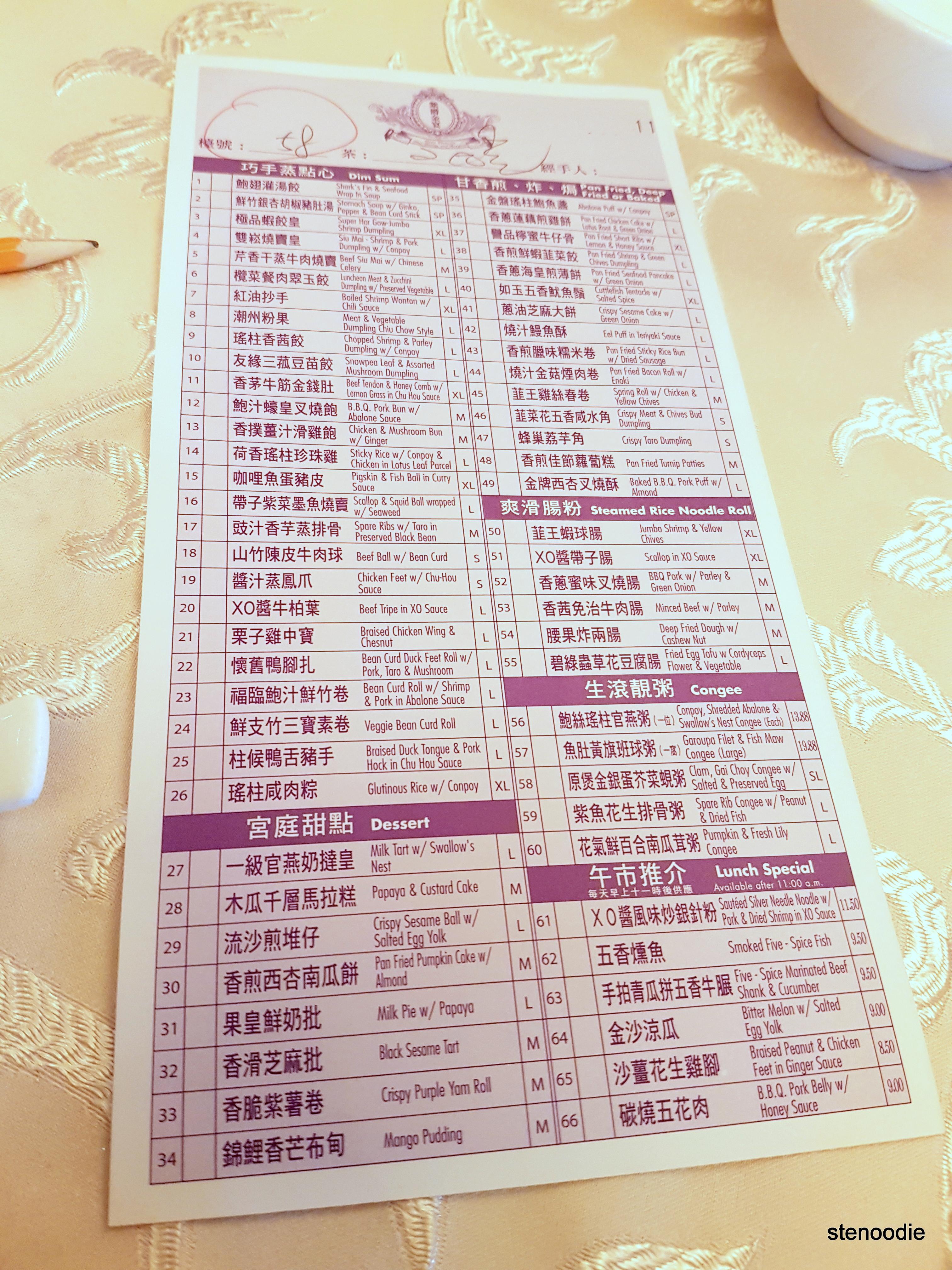 Casa Victoria dim sum order sheet