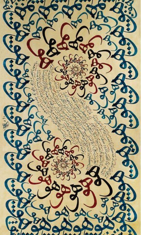 TARIK İLERİ tarık ileri ayfer aytaç islami eserler arabi hat sanatı osmanlıca