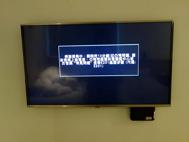一早睡醒電視和網路都斷了@台中鵲絲旅店