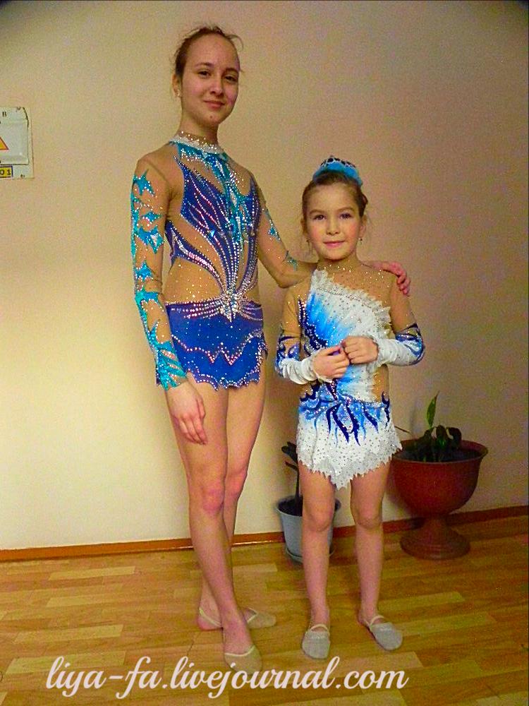 Эмилия и Алина