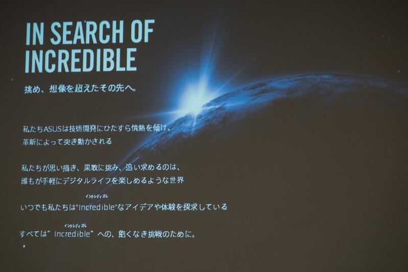 ZenTour_Tokyo201701-13