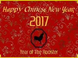 year_of_the_rooster
