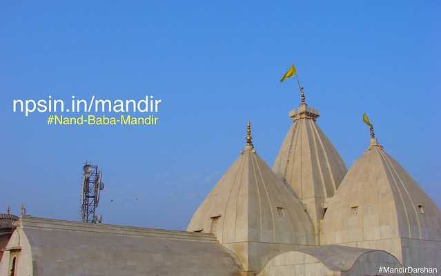 श्री यशोदा नन्द जी मंदिर (Shri Yashoda Nand Ji Mandir) - Nandgaon, Uttar Pradesh - 281405