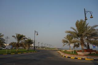 Ponte do Rei Fahd, Bahrein