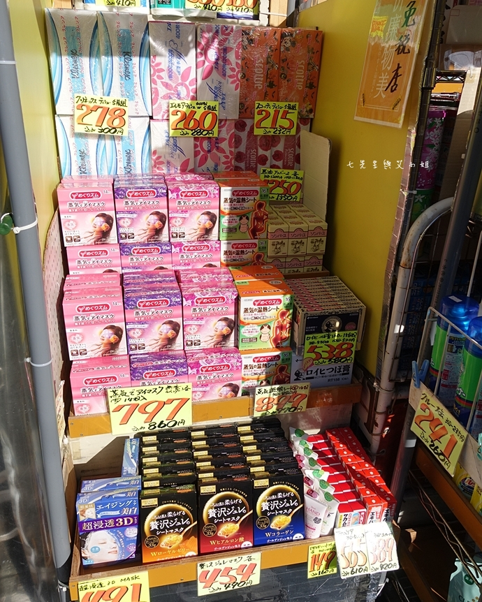 2 京都美食購物 超便宜藥粧店 新京極藥品、Karafuneya からふね屋珈琲