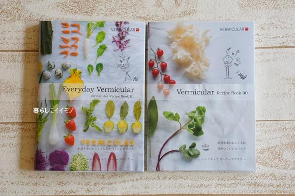 vernucularbook014