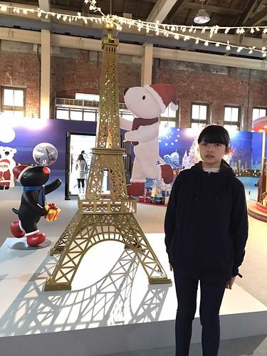 麗莎和卡斯柏我的小巴黎特展