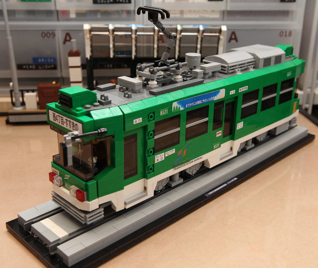 LEGO MOC Sapporo Streetcar Type 8500 tramcar. (Corporate C… | Flickr