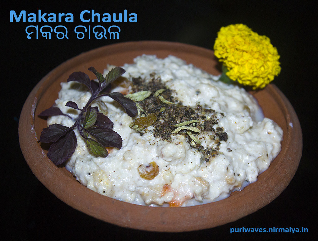Makara Chaula Recipe – Delicacy Preparation of Makar Sankranti Festival