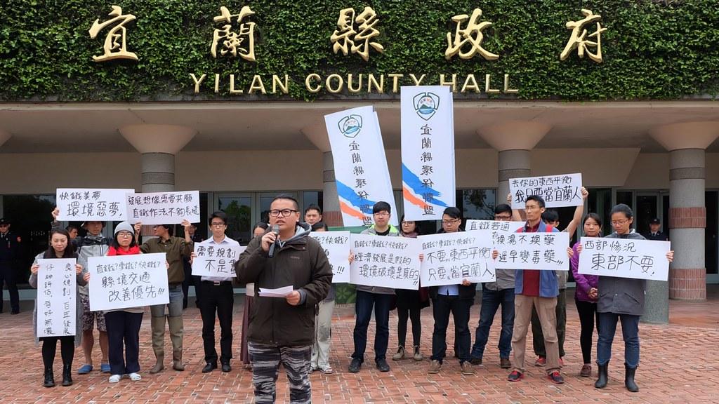 20170306 環團反對北宜直鐵
