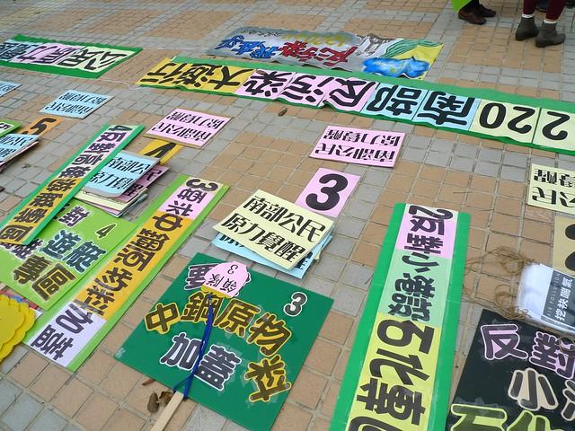 這次的南部的反空污大遊行,也是反南台灣產業擴張的誓師大會,遊行的八大訴求羅列了南台灣的新開發案。