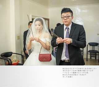 102 | by IS LOVE YOU婚禮紀錄、潘彼得婚禮紀錄