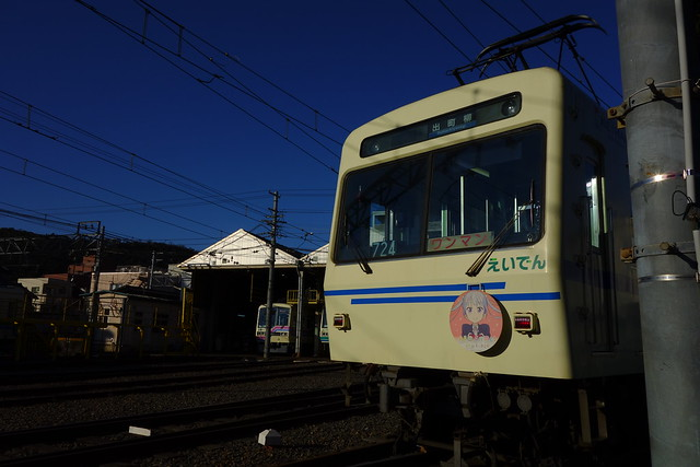 2017/02 叡山電車×NEW GAME! 2016アニメ版ラッピング車両 #53