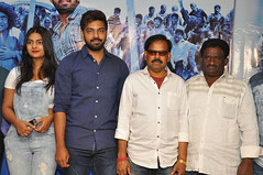 Bichagada Majaka Movie Pressmeet Stills
