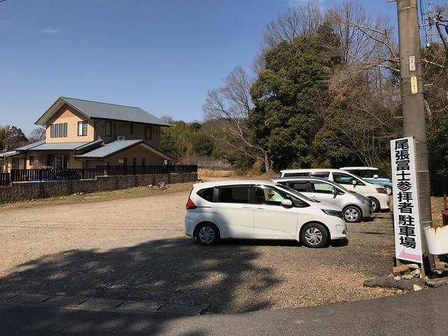 尾張富士 参拝者 駐車場