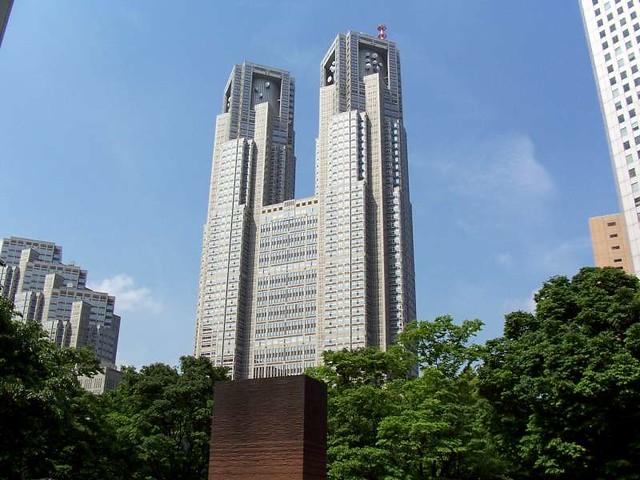 Tokyo Metropolitan Government Building in Shinjuku  Flickr