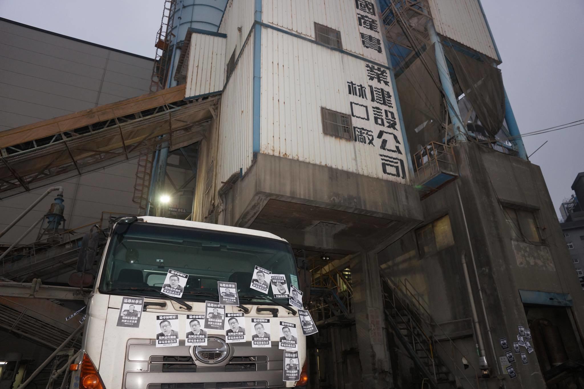 廠內車輛被貼上標語。(攝影:王顥中)