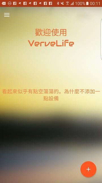 Screenshot_20170120-001139