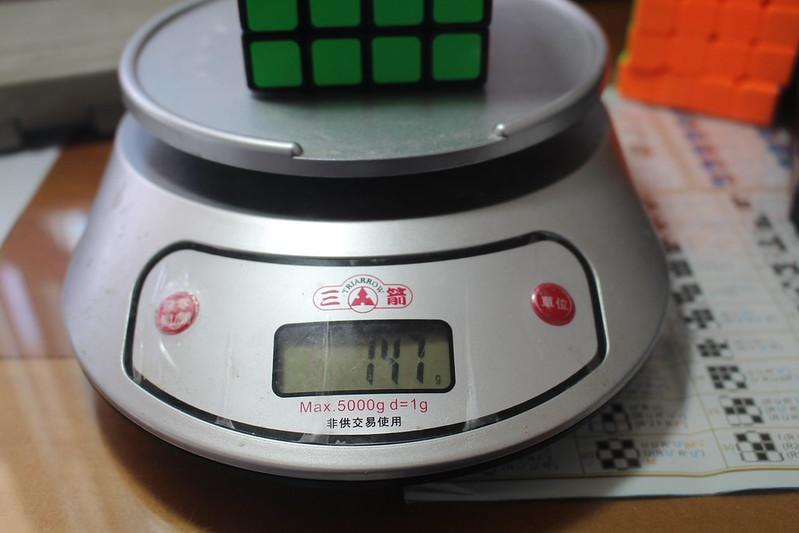 魔方格 啟源 重量
