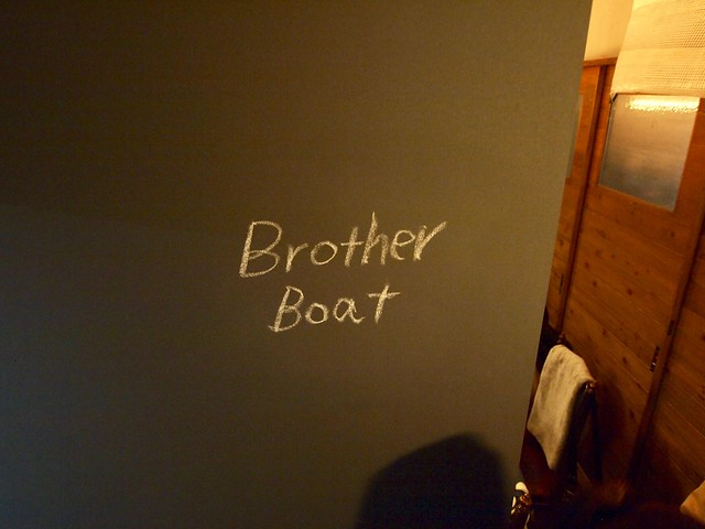 2017.1.30 Brother boat