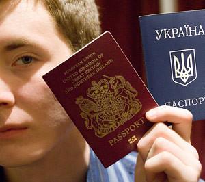 Про подвійне громадянство