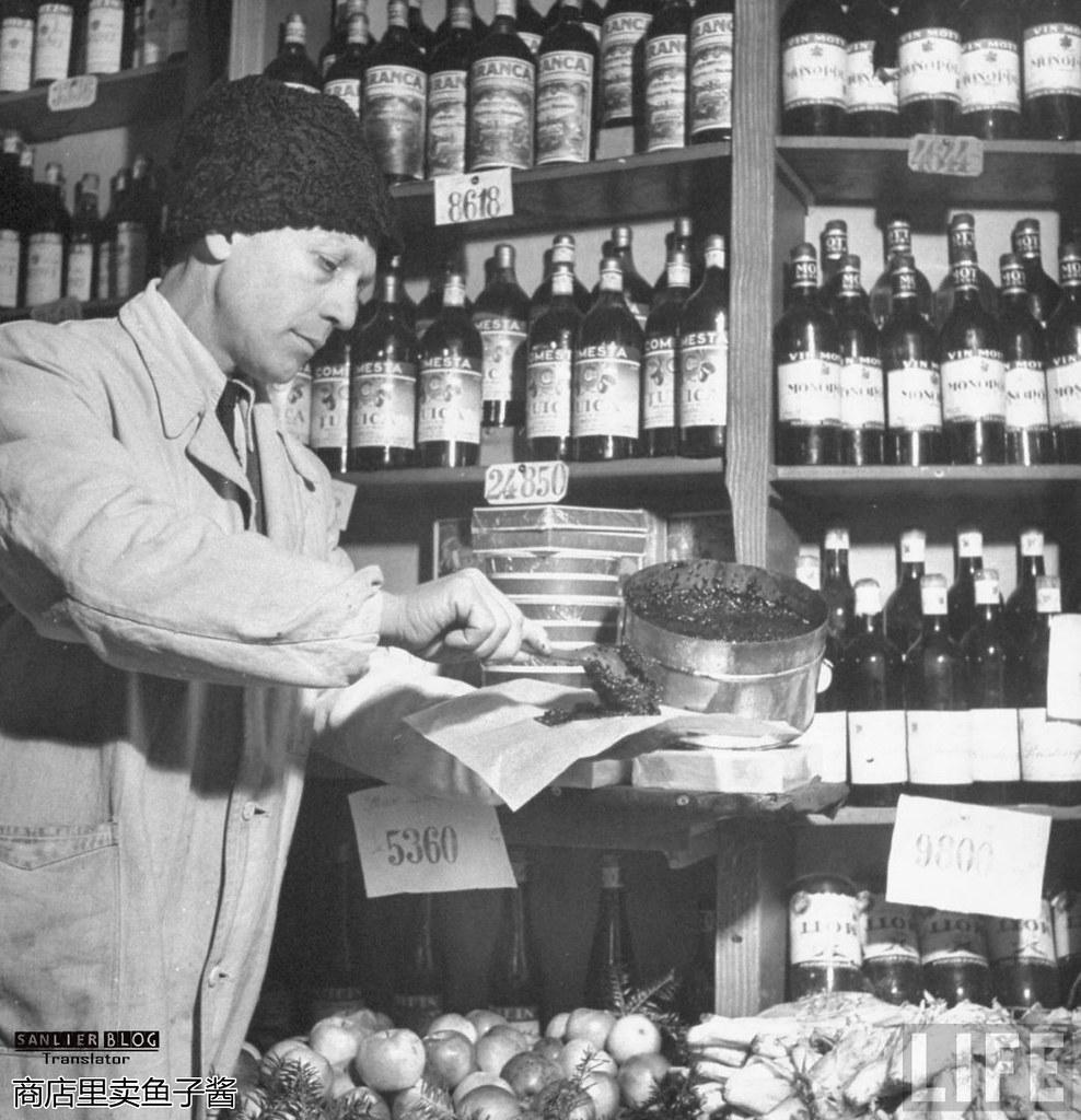 1946年罗马尼亚14