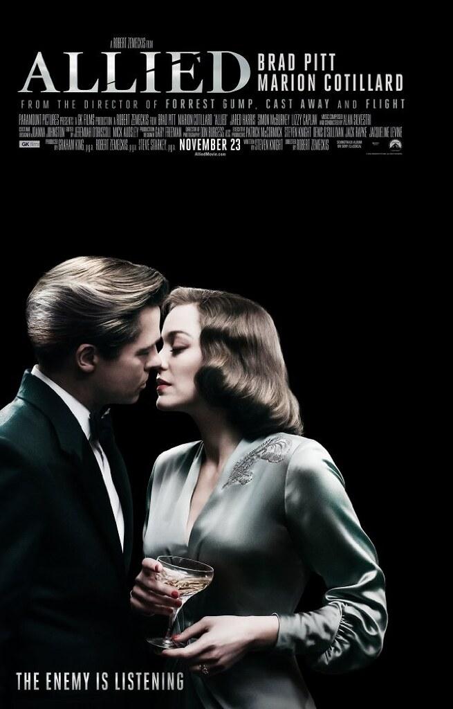 「マリアンヌ」の映画のポスター