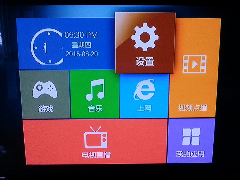 This Is How To Change MiBox Language - MIUI General - Xiaomi MIUI