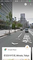ストリートビューアプリ
