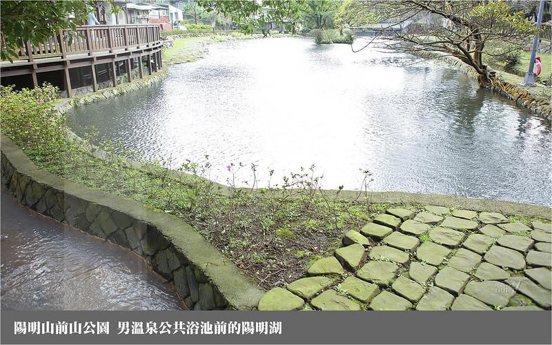 前山公園_陽明湖