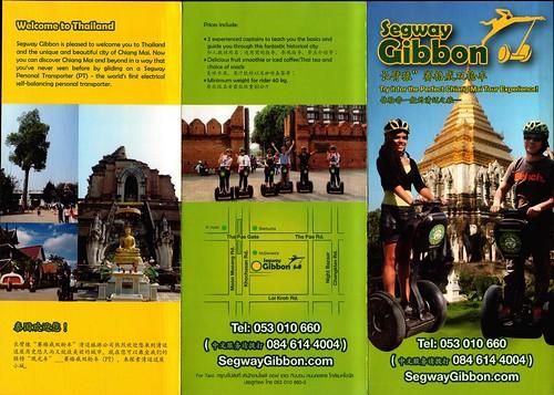 Brochure Segway Gibbon Chiang Mai Thailand 3