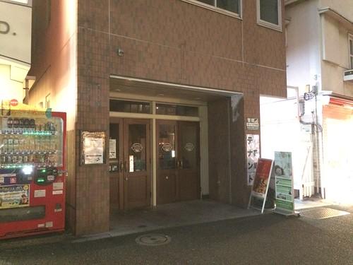 フレッシュネスバーガー恵比寿西店が閉店 2015.10